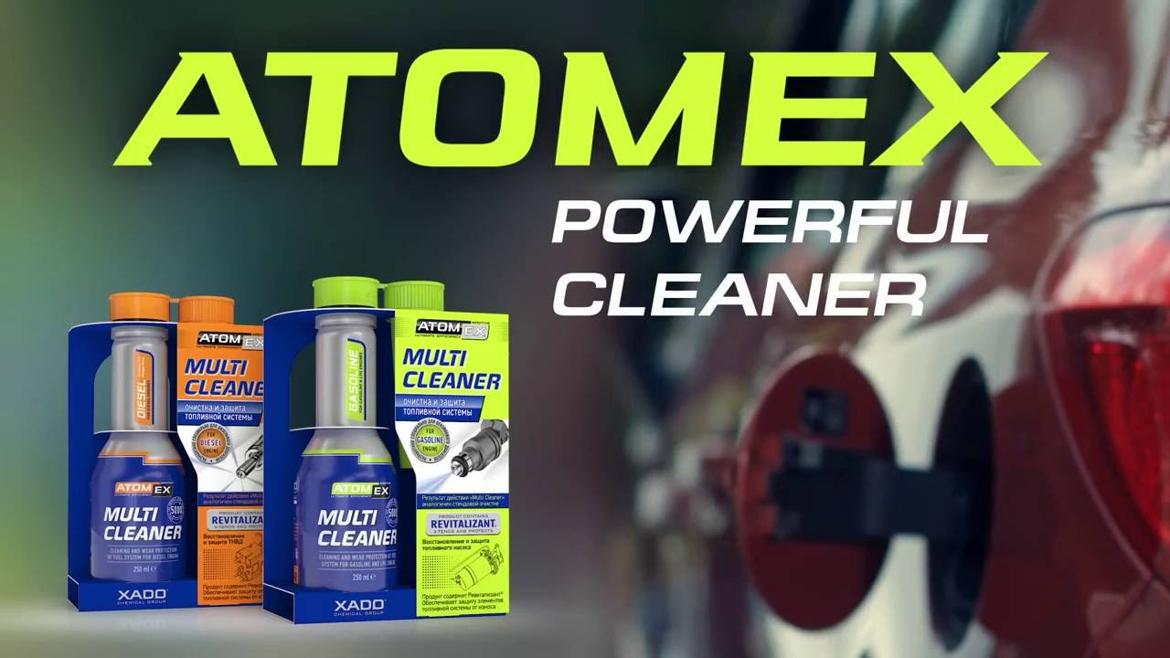 Atomex Fuel Additives